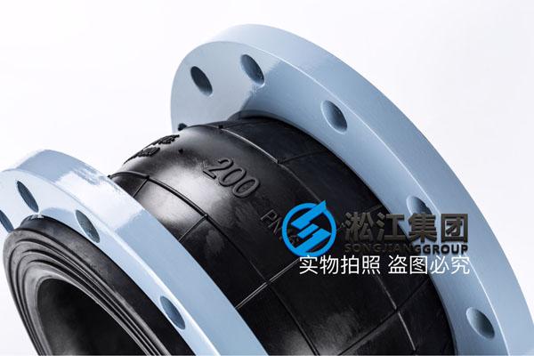 DN200可曲挠橡胶接头
