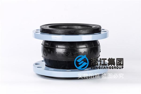 广州三元乙丙橡胶膨胀节规格DN200带限位螺杆